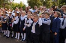 МБОУ Школа № 5_12