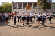 МБОУ Школа № 5_14