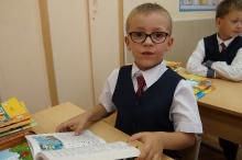 МБОУ Школа № 5_17