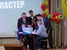 Конкурс педагогического мастерства «Учитель года-2016»_10