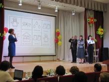 Конкурс педагогического мастерства «Учитель года-2016»_18