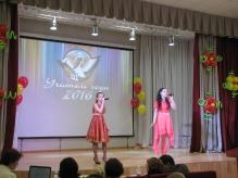 Конкурс педагогического мастерства «Учитель года-2016»_23