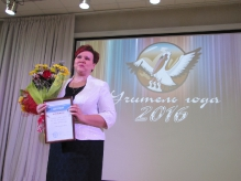 Конкурс педагогического мастерства «Учитель года-2016»_26