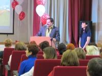 Конкурсы профессионального мастерства педагогов 2015_13