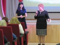 Конкурсы профессионального мастерства педагогов 2015_19