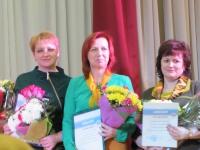 Конкурсы профессионального мастерства педагогов 2015_25