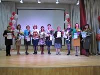 Конкурсы профессионального мастерства педагогов 2015_26