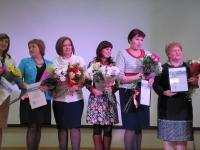 Конкурсы профессионального мастерства педагогов 2015_27