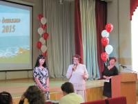 Конкурсы профессионального мастерства педагогов 2015_46