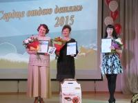 Конкурсы профессионального мастерства педагогов 2015_51
