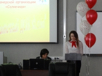 Конкурсы профессионального мастерства педагогов 2015_5