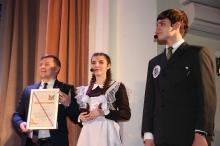 Большой детский концерт, посвященный 70-летию системы образования Сарова_83