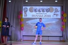 Конкурс педагогического мастерства «Учитель года - 2017»_13