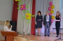 Конкурс педагогического мастерства «Учитель года - 2017»_21