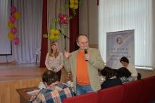Конкурс педагогического мастерства «Учитель года - 2017»_26