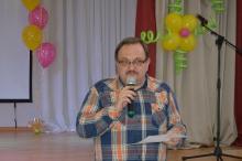Конкурс педагогического мастерства «Учитель года - 2017»_27