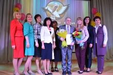 Конкурс педагогического мастерства «Учитель года - 2017»_40
