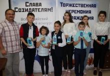 Конкурс «Слава Созидателям!»: послесловие и продолжение 12.09.2019_3