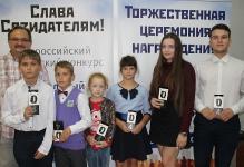 Конкурс «Слава Созидателям!»: послесловие и продолжение 12.09.2019_4