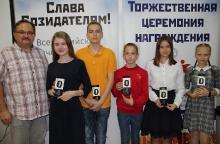 Конкурс «Слава Созидателям!»: послесловие и продолжение 12.09.2019_5