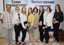 Конкурс «Слава Созидателям!»: послесловие и продолжение 12.09.2019_6