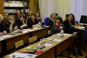 Профильное образование: новые ресурсы и возможности_46