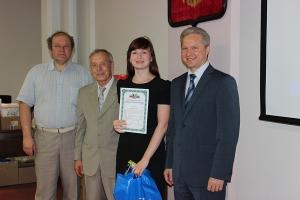 Торжественный прием победителей и призеров олимпиад 17.05.2013_17