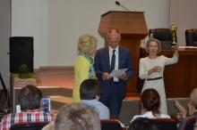 Августовское совещание педагогических и руководящих работников 2016_10