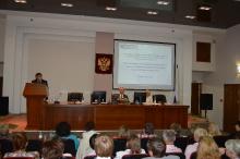 Августовское совещание педагогических и руководящих работников 2016_16