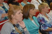 Августовское совещание педагогических и руководящих работников 2016_18