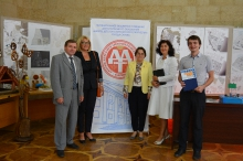 Августовское совещание педагогических и руководящих работников 2016_22