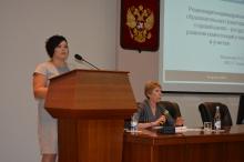 Августовское совещание педагогических и руководящих работников 2016_26