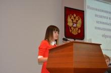 Августовское совещание педагогических и руководящих работников 2016_30