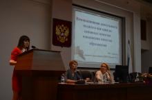 Августовское совещание педагогических и руководящих работников 2016_31