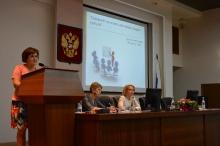 Августовское совещание педагогических и руководящих работников 2016_33