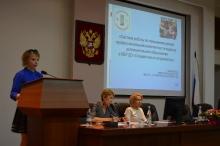 Августовское совещание педагогических и руководящих работников 2016_37