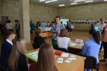 Августовская конференция педагогических и руководящих работников 2017_11