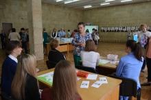 Августовская конференция педагогических и руководящих работников 2017_12