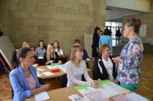 Августовская конференция педагогических и руководящих работников 2017_13