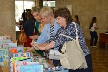 Августовская конференция педагогических и руководящих работников 2017_15