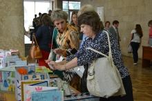 Августовская конференция педагогических и руководящих работников 2017_16