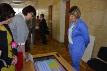 Августовская конференция педагогических и руководящих работников 2017_18