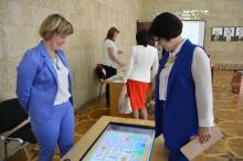 Августовская конференция педагогических и руководящих работников 2017_1