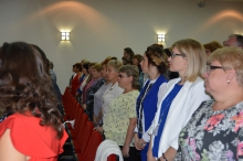Августовская конференция педагогических и руководящих работников 2017_26