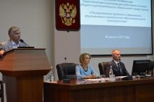 Августовская конференция педагогических и руководящих работников 2017_29