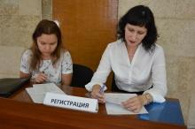 Августовская конференция педагогических и руководящих работников 2017_2
