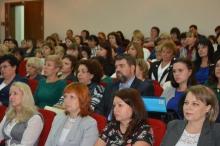 Августовская конференция педагогических и руководящих работников 2017_30
