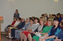 Августовская конференция педагогических и руководящих работников 2017_33
