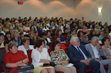 Августовская конференция педагогических и руководящих работников 2017_34