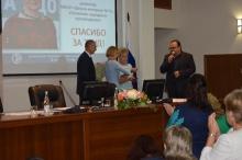 Августовская конференция педагогических и руководящих работников 2017_38